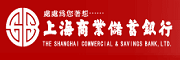 台灣上海商業儲蓄銀行
