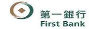 台灣第一商業銀行